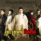 Preah-Kru-Chab-Beysach